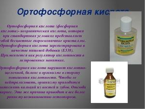 https://uborka.co/wp-content/auploads/396675/harakteristika_kisloty.jpg