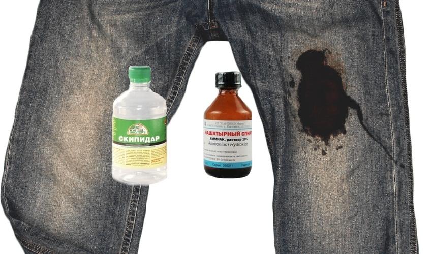 Чем вывести пятно от мазута на одежде — основные способы