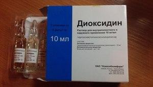 Как колоть Диоксидин