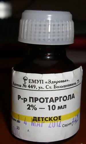 Как хранить лекарство после открытия