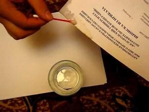 Выведение пятен с бумаги