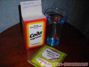Напиток для утоления жажды