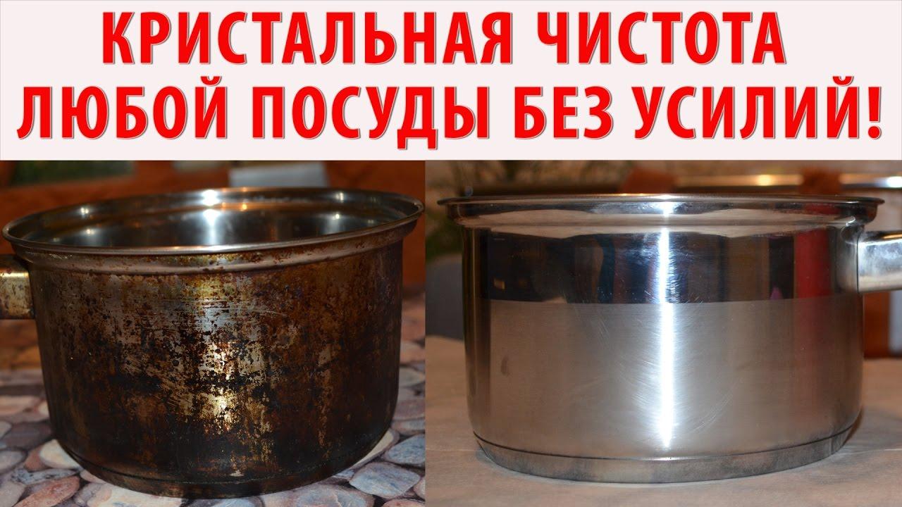 Как очистит сковороду от нагара в домашних условиях